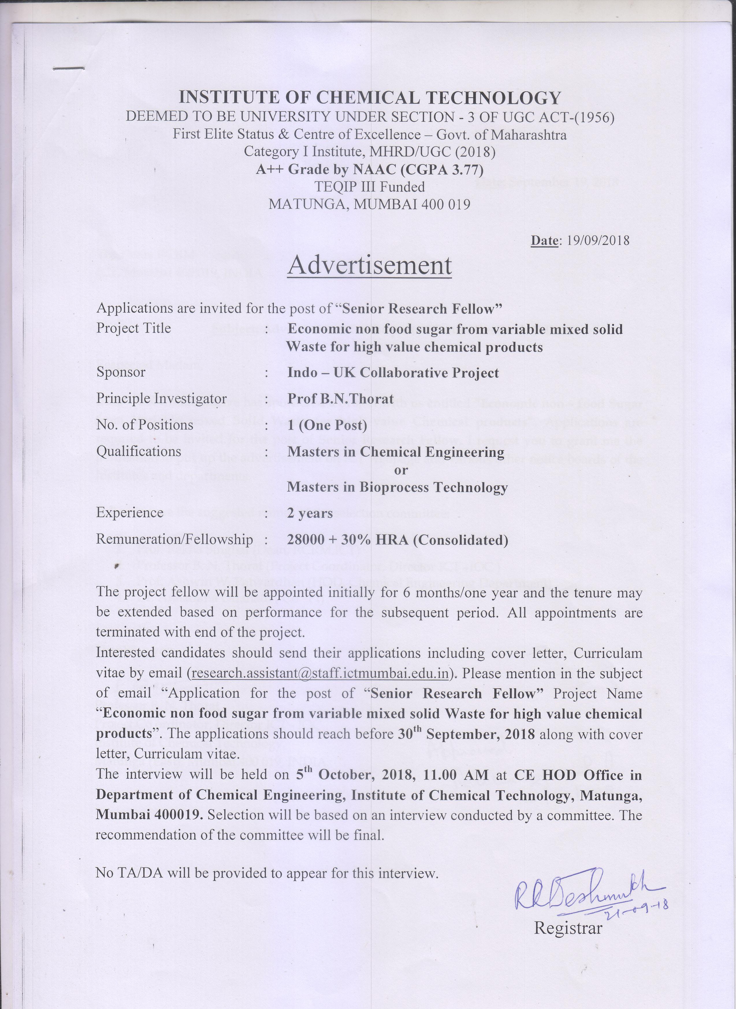 ICT Jobs 2019: 01 Senior Research Fellow Vacancy for M E/M Tech